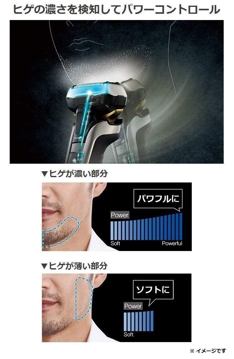 嘉頓國際 國際牌 PANASONIC【ES-LV5D】電動刮鬍刀 電鬍刀 音波洗淨 5D刀頭 國際電壓 8