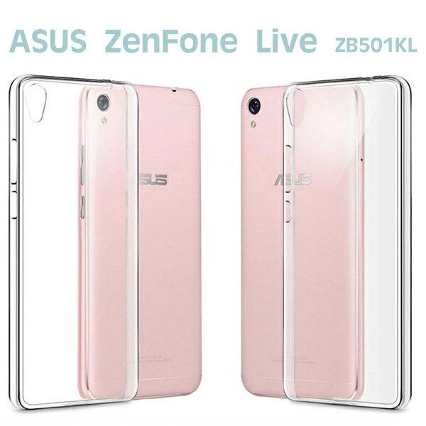 【TPU】華碩 ASUS ZenFone Live 美顏直播神器 ZB501KL A007 超薄超透清水套/布丁套/高清果凍保謢套/水晶套/矽膠套/軟殼-ZX