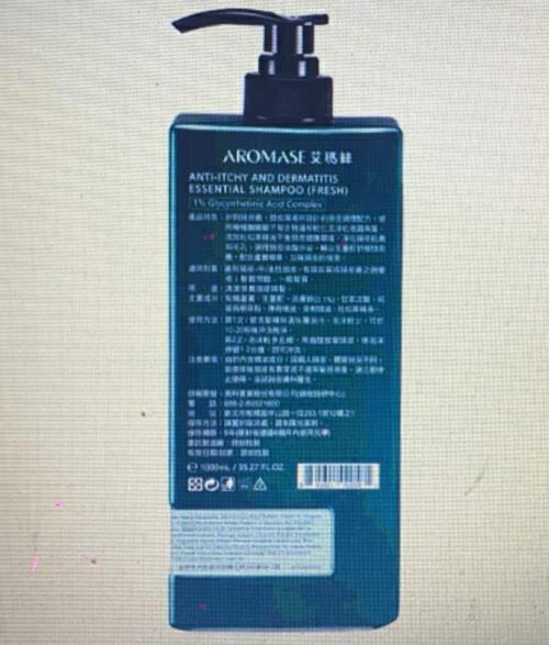 [COSCO代購] W126672 艾瑪絲去屑止癢洗髮精 1公升