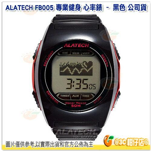ALATECH FB005 專業健身 心率錶 黑色 公司貨 路跑 運動錶 卡路里計算 檔案紀錄 當前平均最高心跳顯示