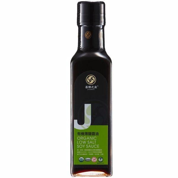 喜樂之泉 有機薄鹽醬油 210ml/瓶 原價$115 特價$110