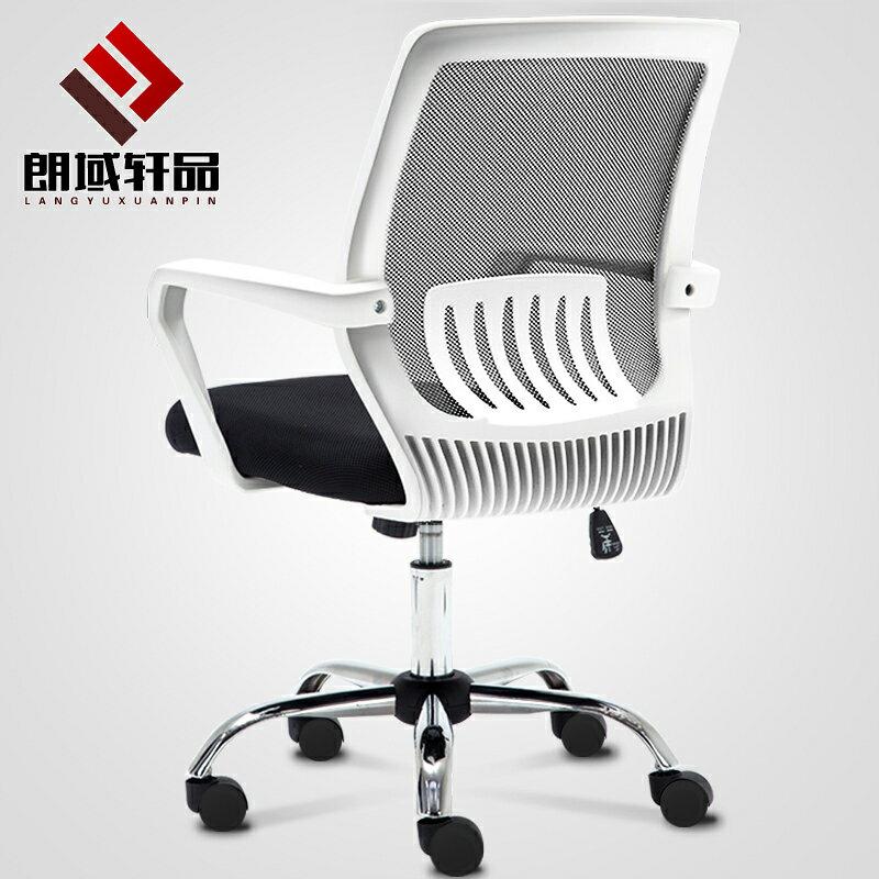 朗域軒品升降椅電腦椅家用轉椅簡約辦公椅子靠背座椅學生宿舍椅子 小山好物