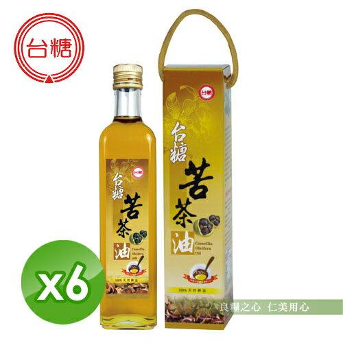 仁美良食:台糖苦茶油(500ml瓶)x6_免運