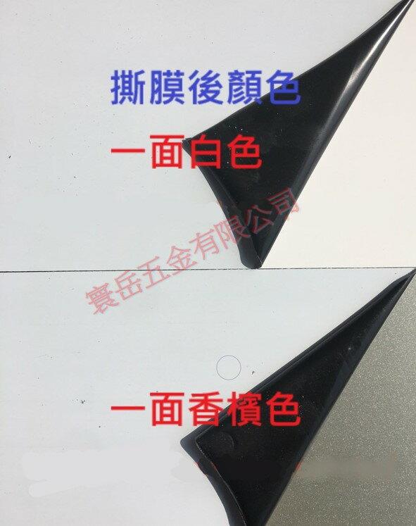 3mm 鋁複合板(香檳+純白) 塑鋁板 採光罩 遮雨棚 PC耐力板
