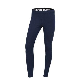 NIKE LEG A SEE LGGNG LOGGING 女裝 長褲 緊身 內搭 慢跑 訓練 藍【運動世界】806928-451