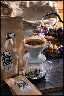※限量供應【衣索比亞瑰夏村2017競標批次59號批次日曬處理】單品咖啡精品咖啡-半磅225g
