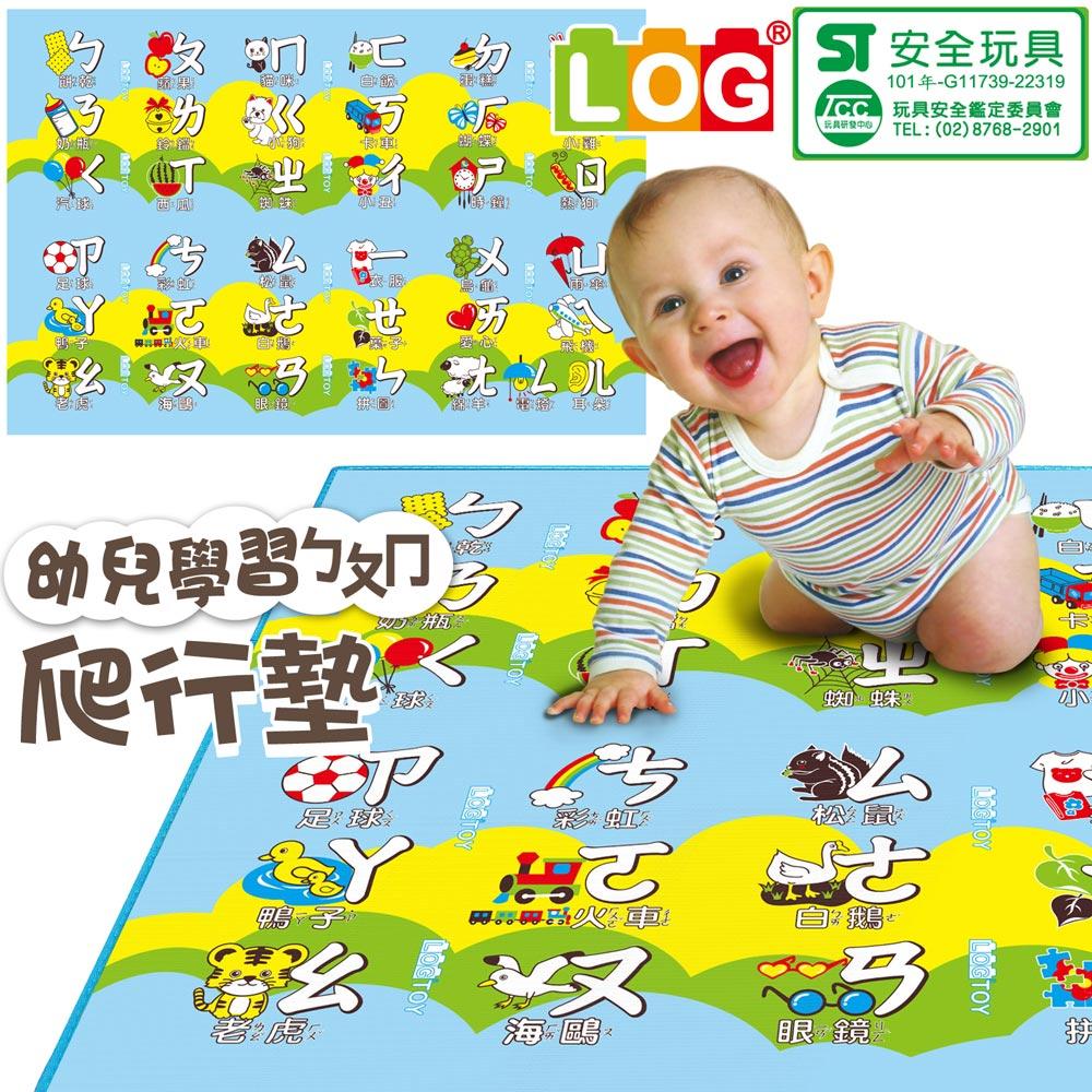 【LOG 樂格】環保幼兒遊戲爬行墊2CM -幼兒學習ㄅㄆㄇ(120x180cm) (買就送-樂格 玩具地墊潔菌液250ml,價值299)