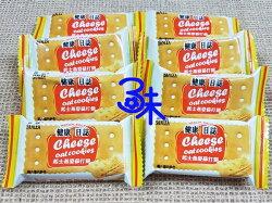 (馬來西亞)健康日誌起士燕麥蘇打餅 1包600公克(約44片) 特價110元▶全館滿499免運