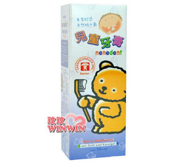 貝恩木糖醇兒童牙膏(不含氟配方)50ML,德國原裝進口,門市經營保證原廠公司貨