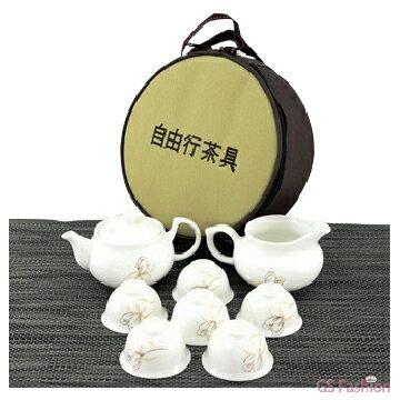 【珍昕】自由行茶具組泡茶茶具攜帶式隨身包免運