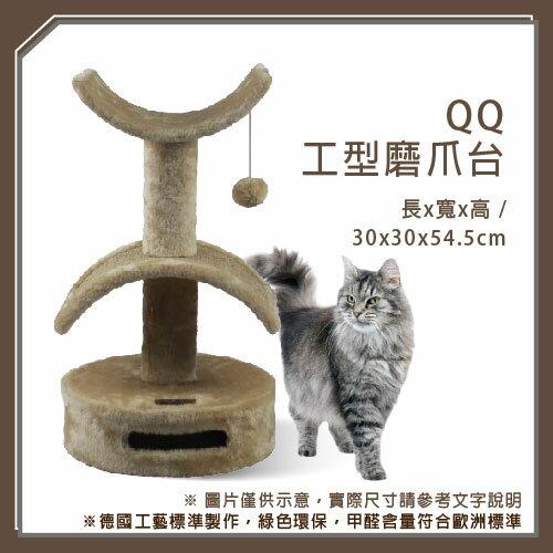 【力奇】QQ 工型磨爪台(QQ80362-3) -480元(I002G07)