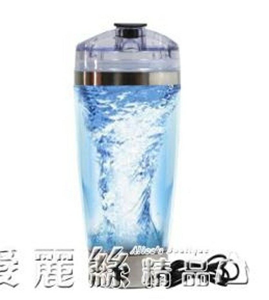 運動水杯USB充電自動攪拌杯電動搖杯健身蛋白粉搖搖杯奶昔帶刻度 清涼一夏钜惠