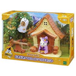 【 EPOCH 】森林家族 配件 - 萬聖節房屋組