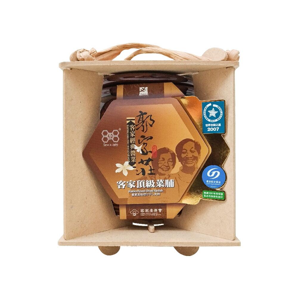 好客HAOKE 《好客-郭家莊豆腐乳》陶瓷客家頂級菜脯(250g/ 罐)_A013036