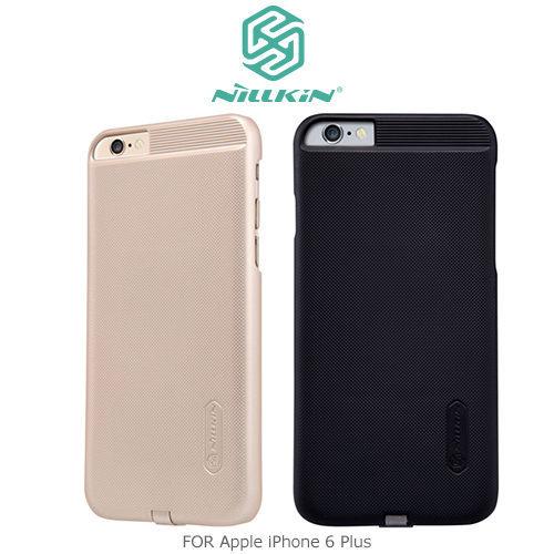 APPLE iPhone 6 / 6S Plus 5.5吋 NILLKIN 耐爾金 Magic Case 能量盾 無線充電接收背蓋 磨砂硬殼 手機殼
