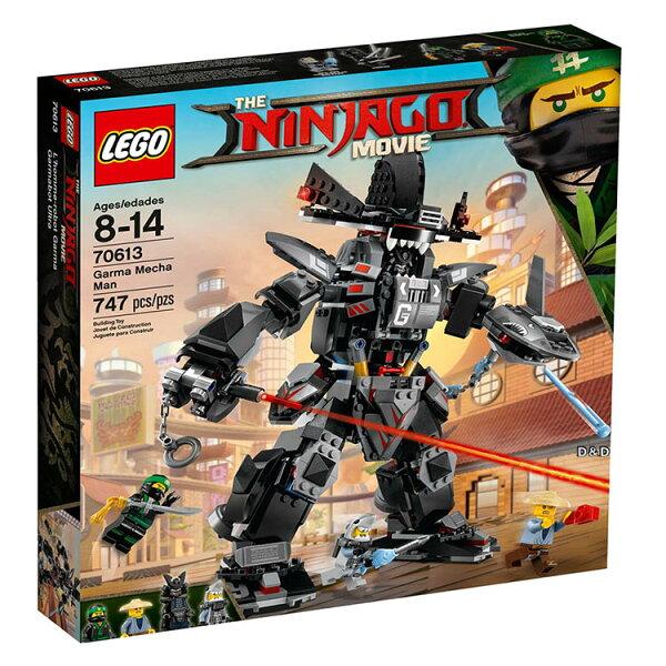 東喬精品百貨商城:樂高積木LEGO《LT70613》NINJAGO旋風忍者系列-伽瑪機械人