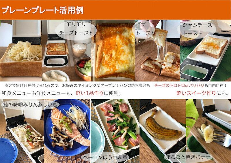 荷蘭公主 PRINCESS  /  多功能熱壓機 鬆餅機  / 132409 。(5378)日本必買代購 / 日本樂天 9