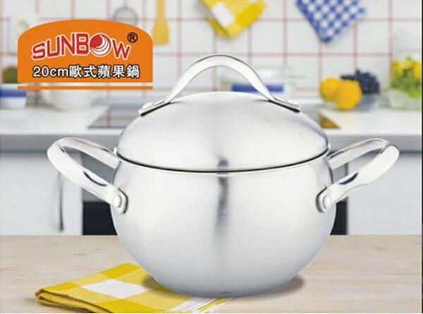 【秦博士】20cm歐式蘋果鍋(火鍋湯鍋)SCW220S-304