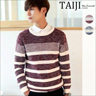 針織毛衣‧簡約橫條紋圓領針織毛衣‧二色【NQ48821】-TAIJI-簡約/設計/條紋