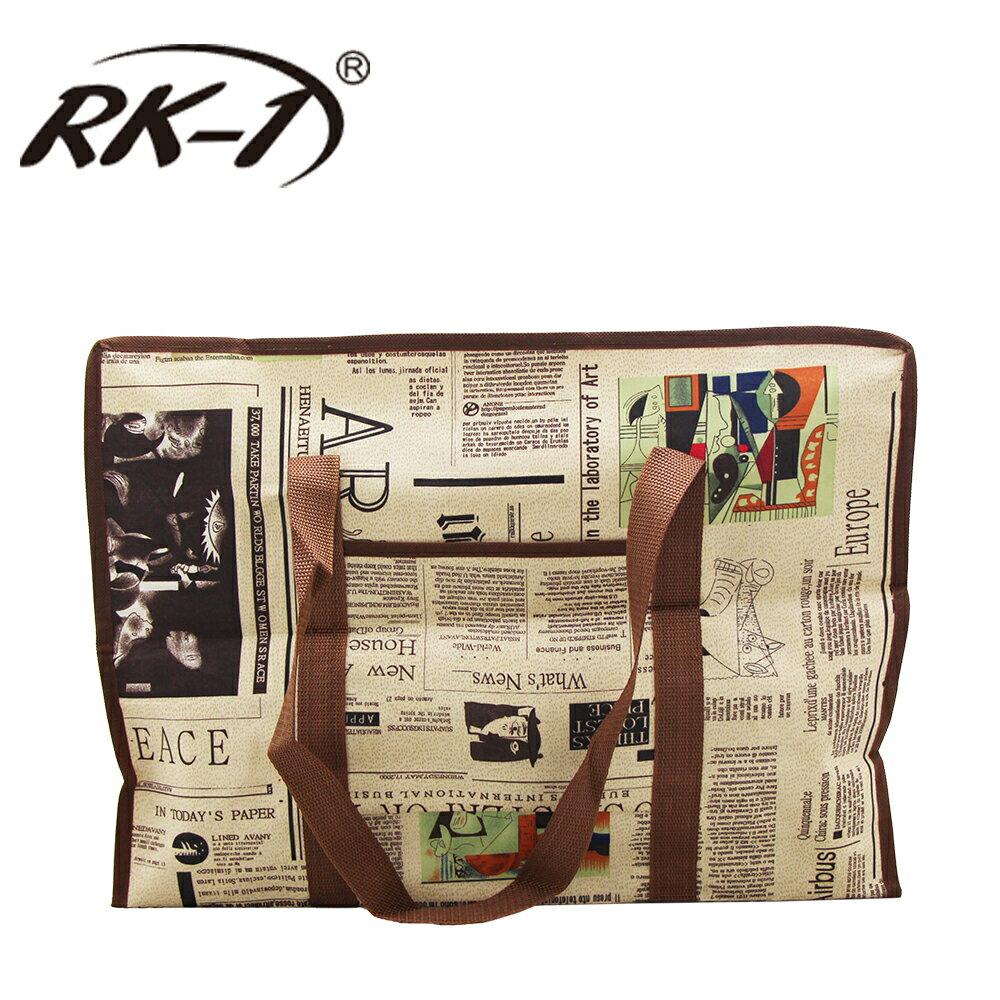 小玩子 RK-1 中型防水拉鍊提袋 購物 復古 文字 旅遊 造型 露營 收納 方便 簡約 造型 RK-1028