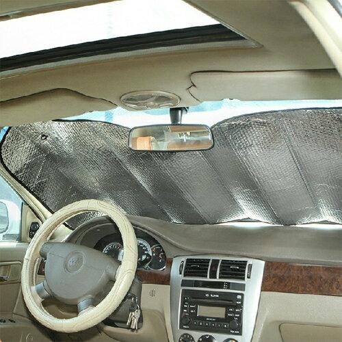 ?MY COLOR? 汽車防曬遮陽擋 前擋風玻璃 防曬 隔熱板 遮陽板 太陽 光遮簾 雙面鋁箔【N295】