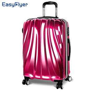 EasyFlyer易飛翔-28吋 雞尾酒系列行李箱-蜜桃紅