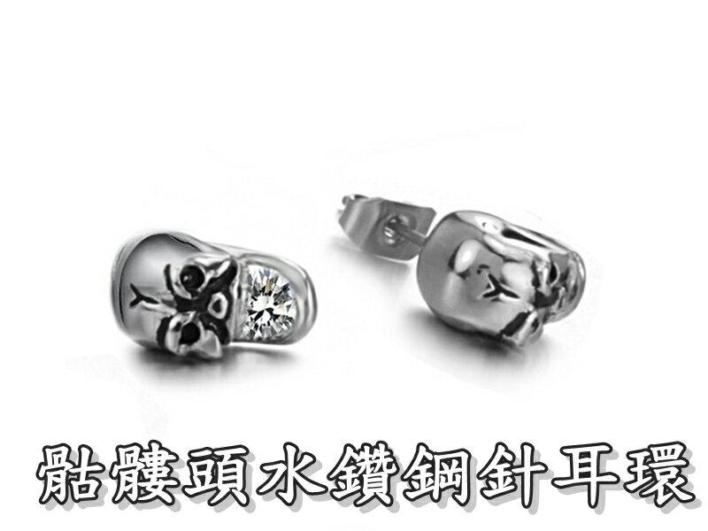 《316小舖》【S34】(優質精鋼耳環-骷髏頭水鑽鋼針耳環-單邊價 /水鑽耳環/骷髏耳環/造型耳環/中性時尚/韓風耳環)
