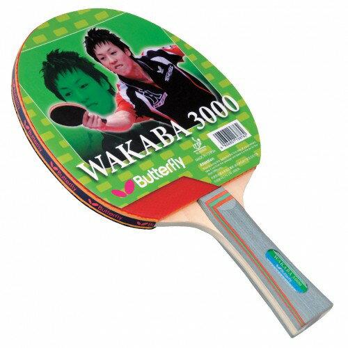 【登瑞體育】BUTTERFLY 桌球拍  _ butterfly wakaba 3000