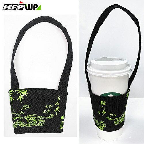 70元個[周年慶特價]加厚寬版帆布杯袋飲料杯提袋(厚12安)D826