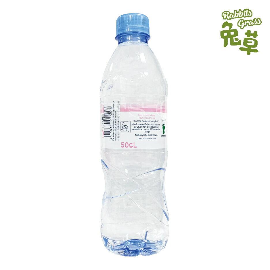 evian 礦泉水 法國原裝進口 500mlx24瓶/箱 飲用水