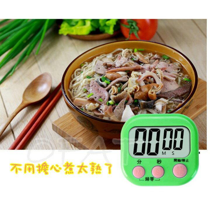 現貨 計時器 直播計時器 可正數倒數 超大螢幕 超大聲 電子倒數計時器 定時器 定時提醒器 【HF77】 7