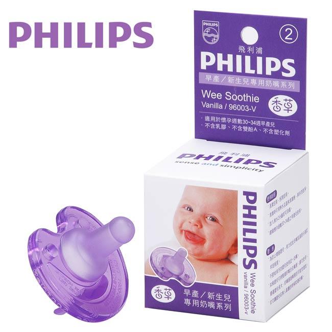 【奇買親子購物網】飛利浦 PHILIPS 2號 奶嘴(天然/香草)