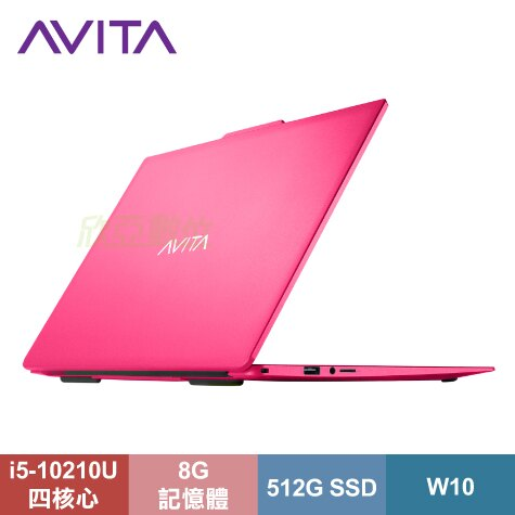 AVITA LIBER V14 都市紅鋁合金版纖薄型筆電/i5-10210U/8G/512G SSD/14吋FHD IPS/W10