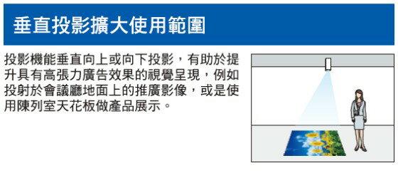 AviewS-CASIO XJ-M251投影機/3000流明/WXGA/免換燈泡,日本製造 3