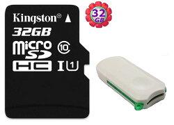 【附V39 microSD 讀卡機】 KINGSTON 32GB 32G 金士頓【80MB/s】microSDHC microSD SDHC micro SD UHS-I UHS U1 TF C10 Class10 手機記憶卡 記憶卡