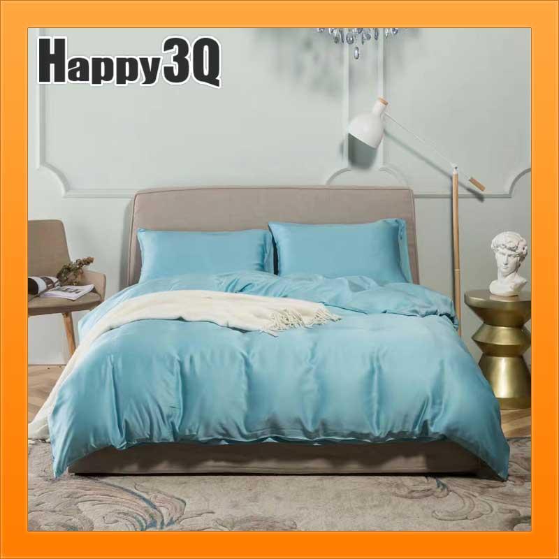 80支紗雙面天絲萊賽爾纖維素面單人雙人床單被套枕套四件套床緞面絲綢-1.5m/1.8m/2m【AAA2150】