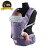 【本月特價$4180】【Pognae】 No.5超輕量機能坐墊型背巾-米蘭紫 - 限時優惠好康折扣