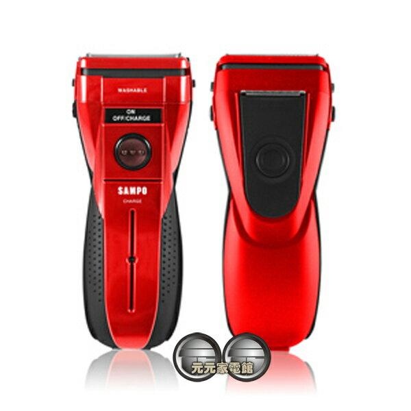SAMPO 聲寶 勁能水洗式 雙刀頭 電鬍刀EA-Z1503WL-R(紅色)