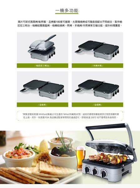 美國Cuisinart 美膳雅多功能燒烤 / 煎烤盤 GR-4NTW 2