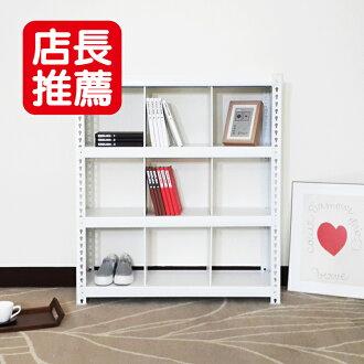 [DIY層架]九宮格收納整理架(九格98高90寬30深cm)/層架、收納架、置物架、整理架、鞋架、衣架、書架