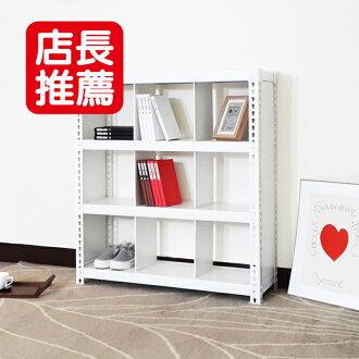 [DIY層架]九宮格收納整理架(九格98高90寬40深cm)/層架、收納架、置物架、整理架、鞋架、衣架、書架