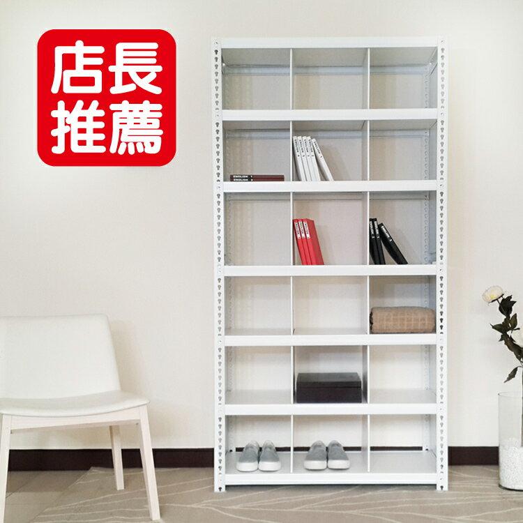 [DIY層架]九宮格收納整理架(十八格195高105寬40深cm)/層架、收納架、置物架、整理架、鞋架、衣架、書架