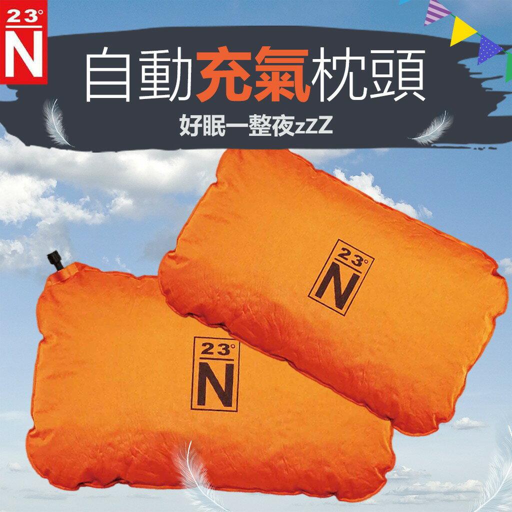 充氣枕頭 充氣枕 TPU充氣枕頭 居家枕頭 推薦枕頭 露營枕頭 自動充氣枕頭 北緯23度 【波米】