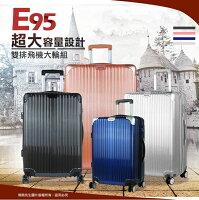 出國必備行李箱收納推薦到《熊熊先生》超值推薦 行李箱可擴充旅行箱 20吋拉桿箱 E95 雙排飛機輪 霧面防刮 TSA海關密碼鎖就在熊熊先生 - 新秀麗Samsonite 行李箱 旅行箱推薦出國必備行李箱收納