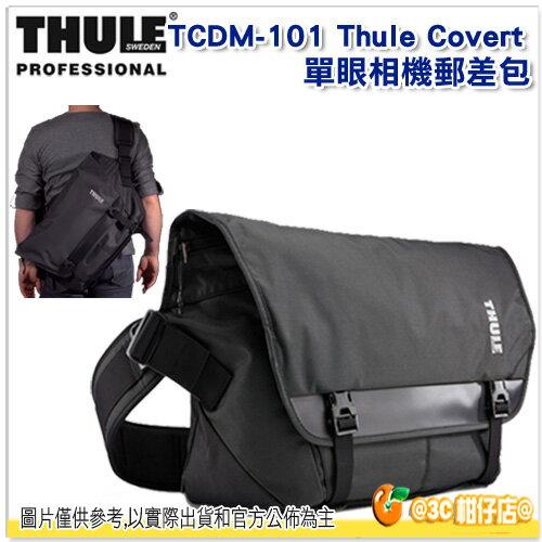 瑞典 Thule 都樂 TCDM-101 單眼相機郵差包 公司貨 Thule Covert 相機包 郵差包 TCDM101