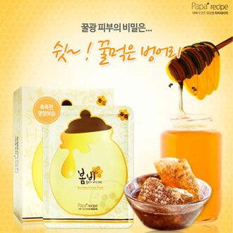 韓國 PAPA RECIPE 春雨蜜罐面膜(單片入) 蜂膠 蜂蜜面膜【B061166】