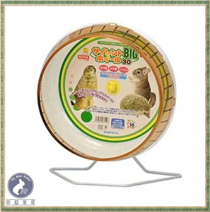 【菲藍家居】日本 WILD SANKO #715 30cm 靜音滾輪 30公分滾輪 刺蝟 蜜袋鼯 龍貓 貂 土撥鼠