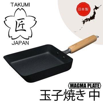 IH對應  製  匠 TAKUMI JAPAN 岩紋 鐵鍋 玉子燒鍋 煎蛋鍋  中
