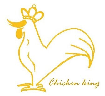雞王 Chicken King