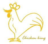 雞王 Chicken King